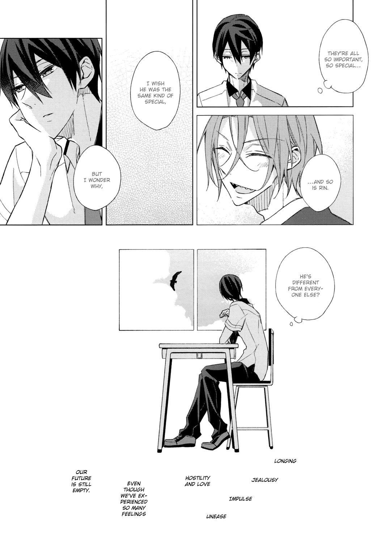 Itsuka Kuru Sayonara no Tame ni Kouhen | For The Farewell That Will Come 2 12