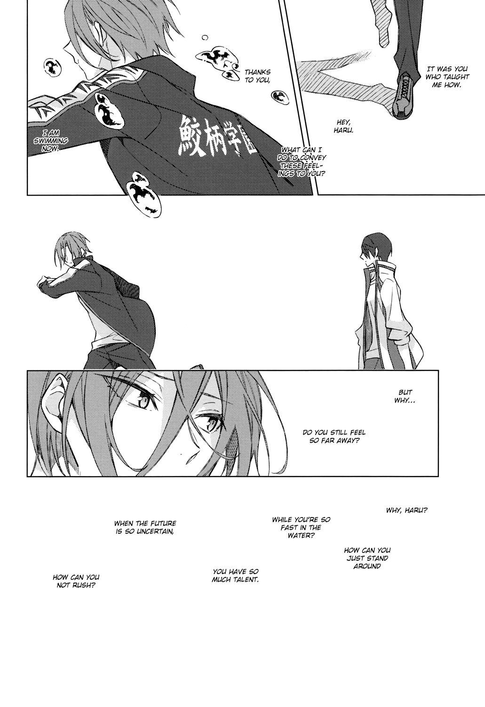 Itsuka Kuru Sayonara no Tame ni Kouhen | For The Farewell That Will Come 2 15