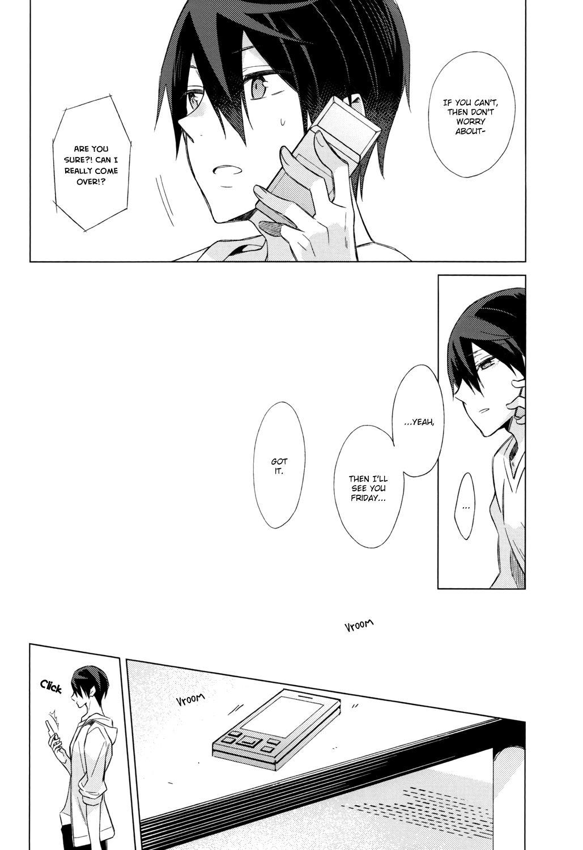 Itsuka Kuru Sayonara no Tame ni Kouhen | For The Farewell That Will Come 2 33
