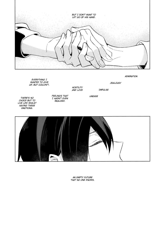Itsuka Kuru Sayonara no Tame ni Kouhen | For The Farewell That Will Come 2 36