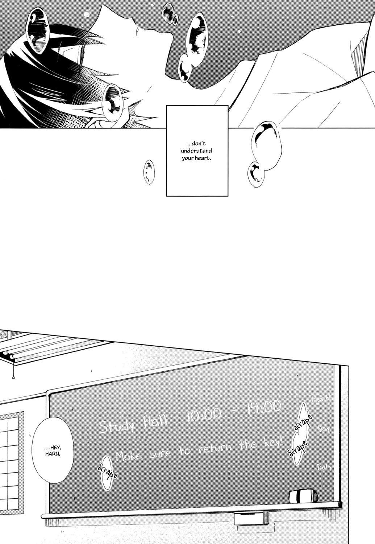 Itsuka Kuru Sayonara no Tame ni Kouhen | For The Farewell That Will Come 2 6
