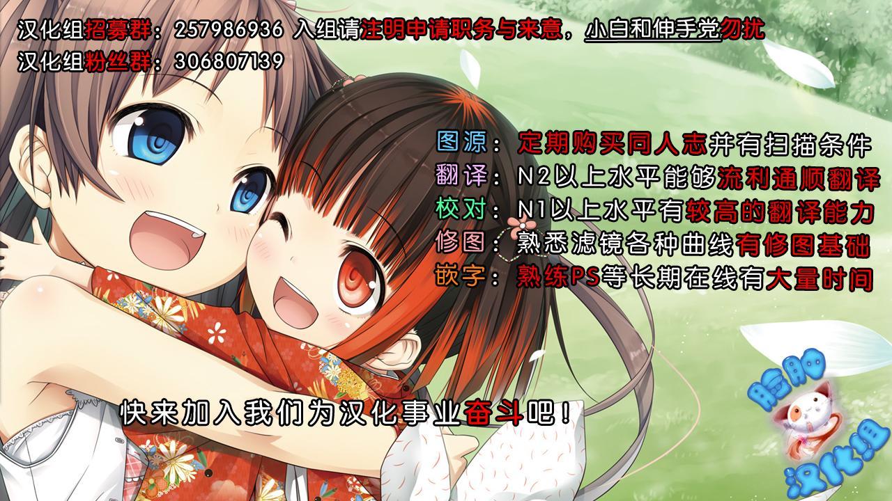 Kyouou Fujin 2 25