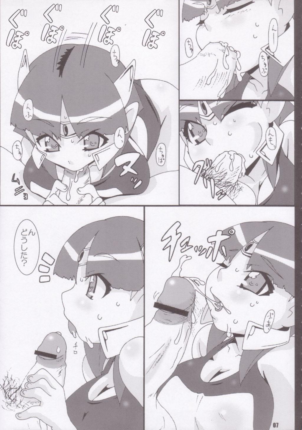 Kimi wa Dancer 5