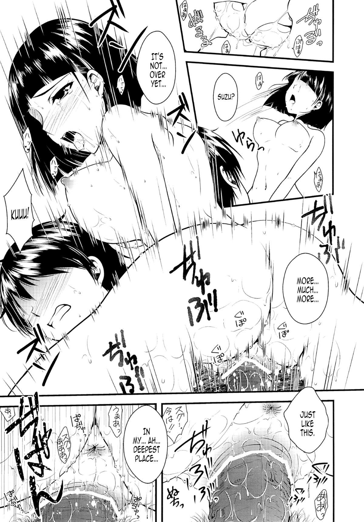 Wakuraba Ochite Kimi Idaku Hibi   The Days the Blighted Leaves Fell, and I Embraced You 27