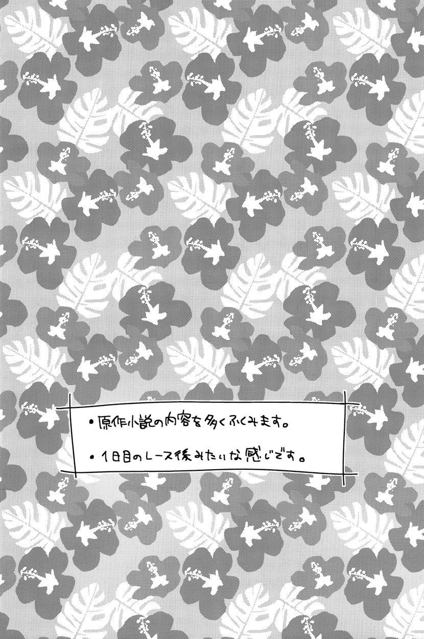 secret touch♥ 3