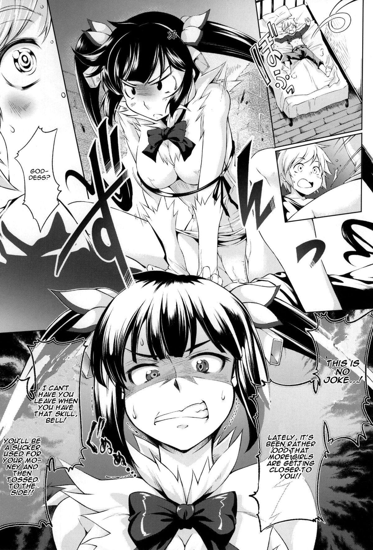 Kami-sama ga Koi o Suru no wa Machigatteiru Darou ka 3