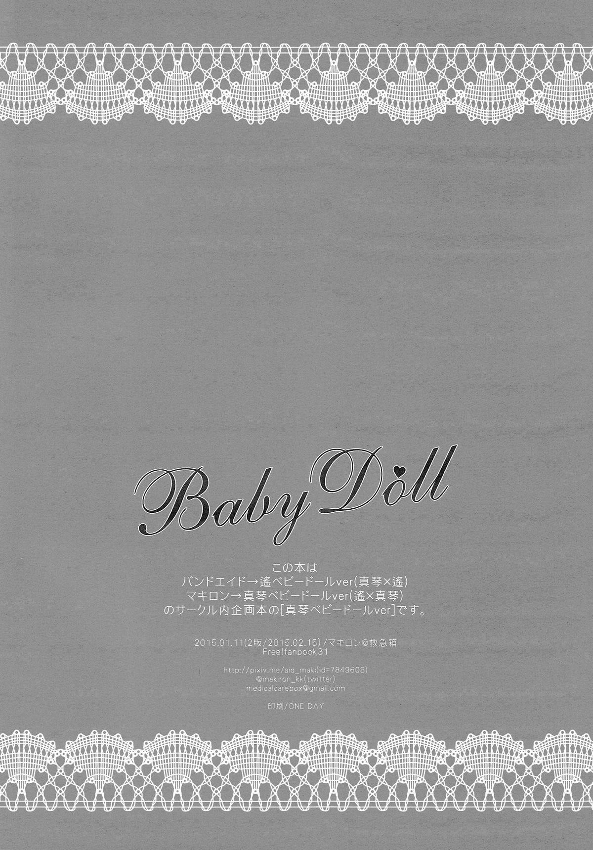 Baby Doll/M 2