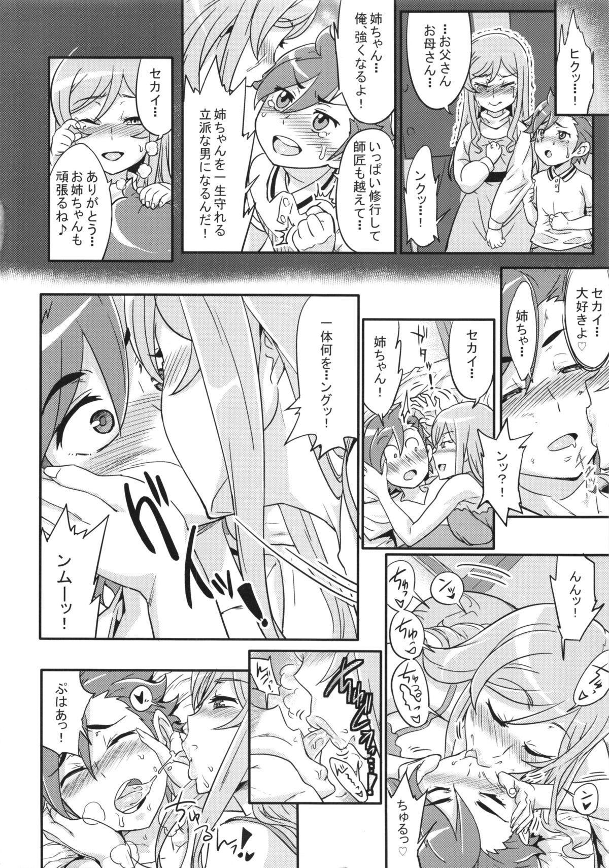 Mirai Nee-chan to Tsukurou! 2