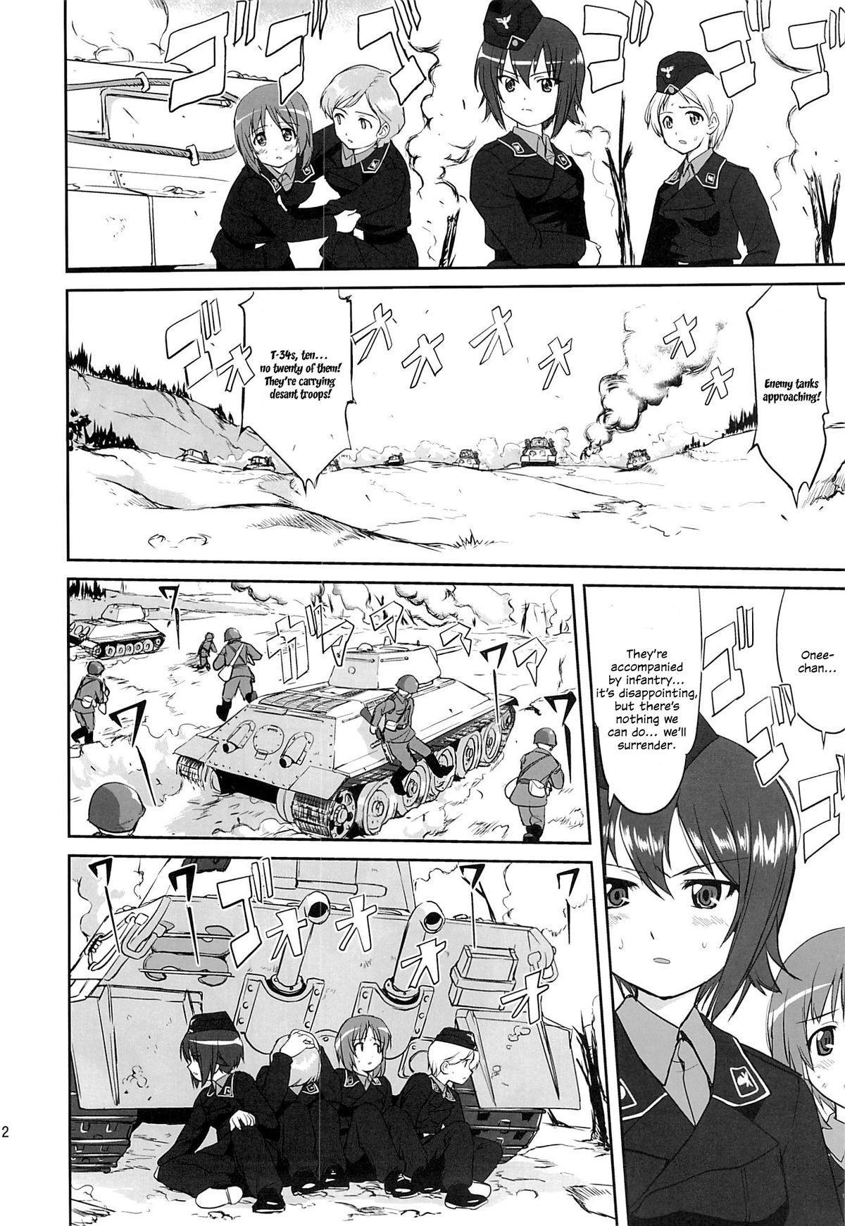 Yukiyukite Senshadou 10
