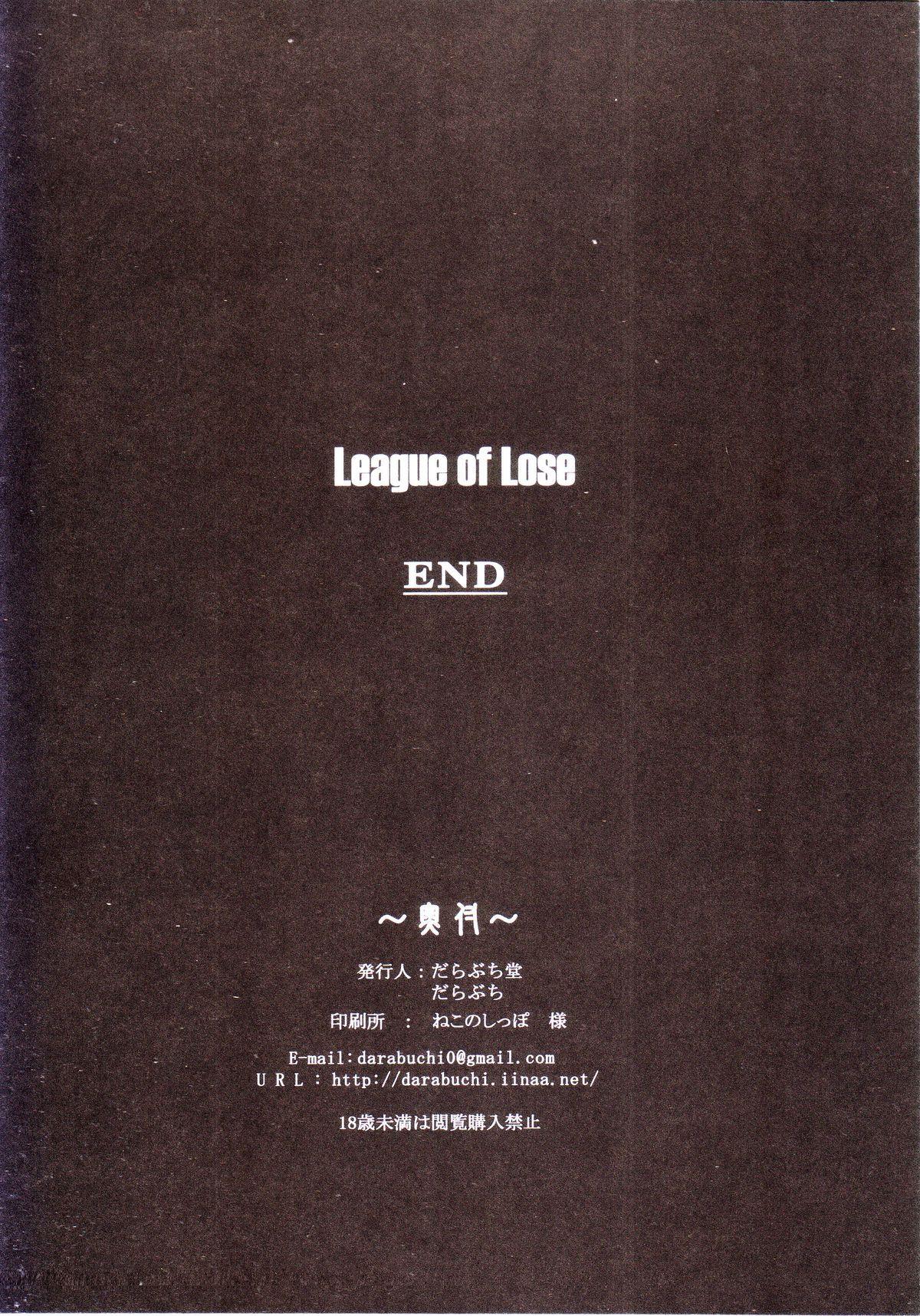 LEAGUE OF LOSE 7
