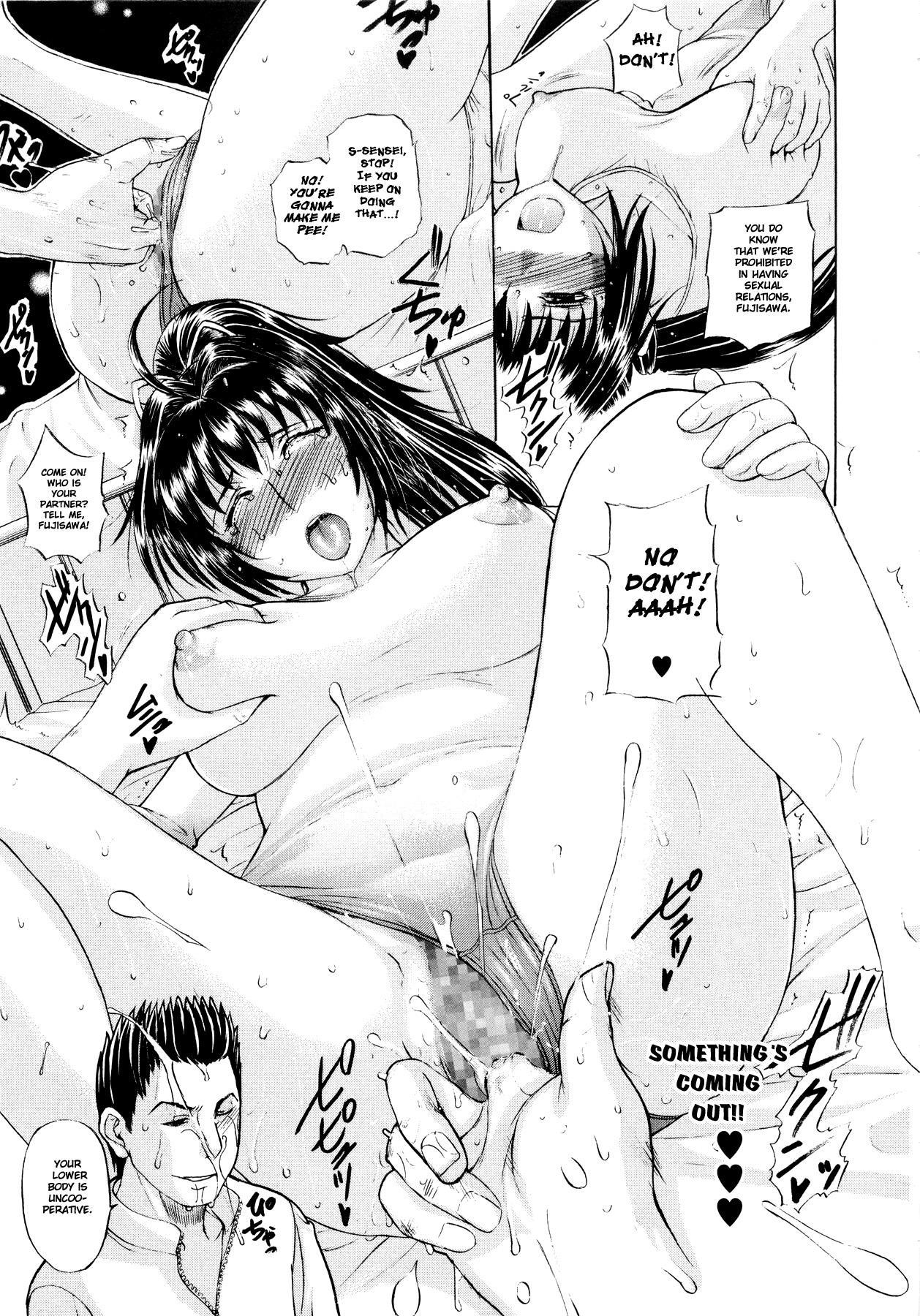 Sonotoki, Kanojo wa... 104