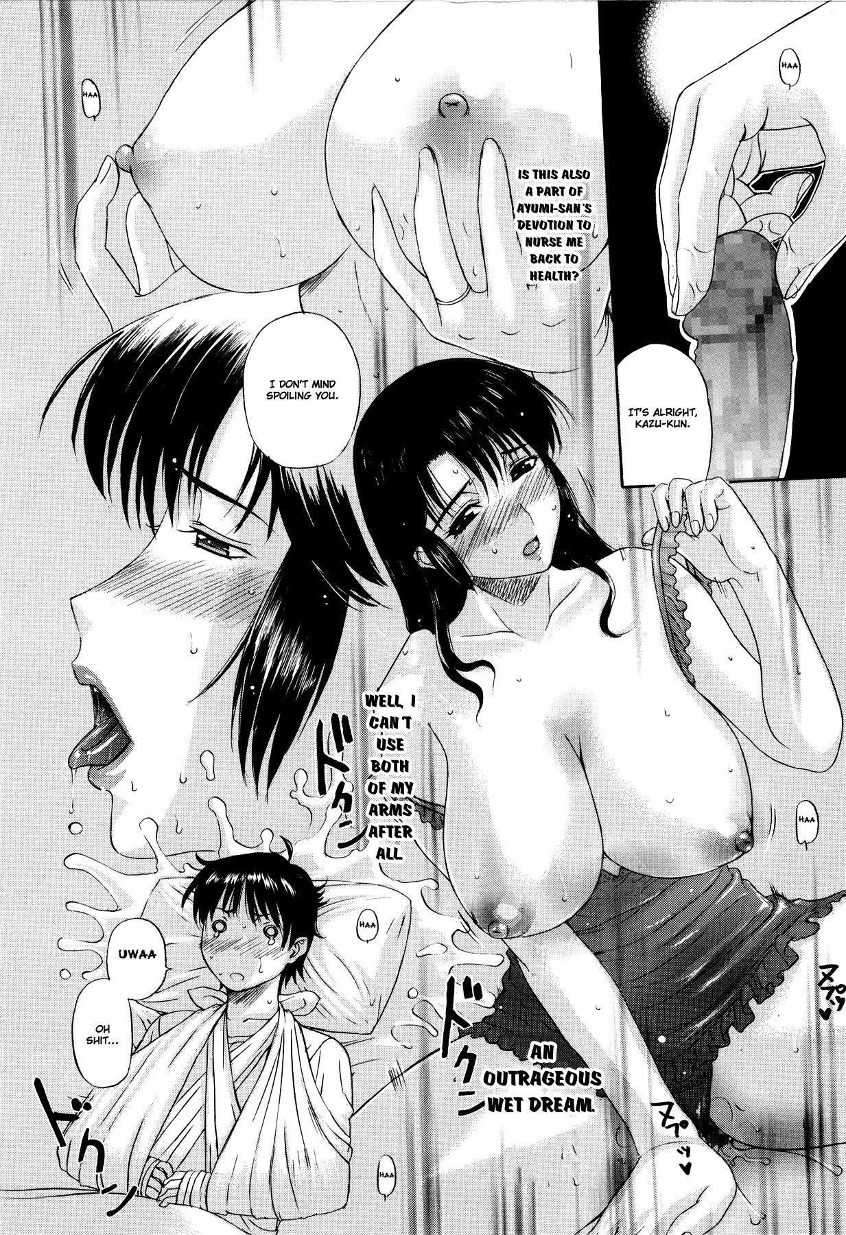 Sonotoki, Kanojo wa... 133