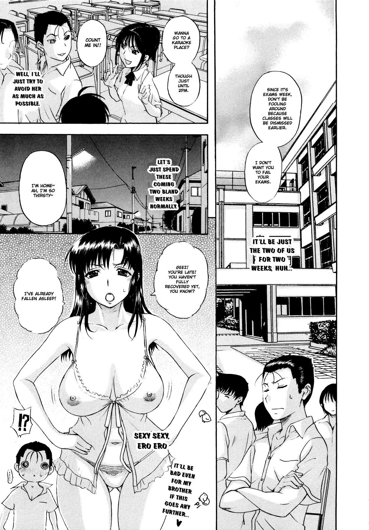 Sonotoki, Kanojo wa... 160