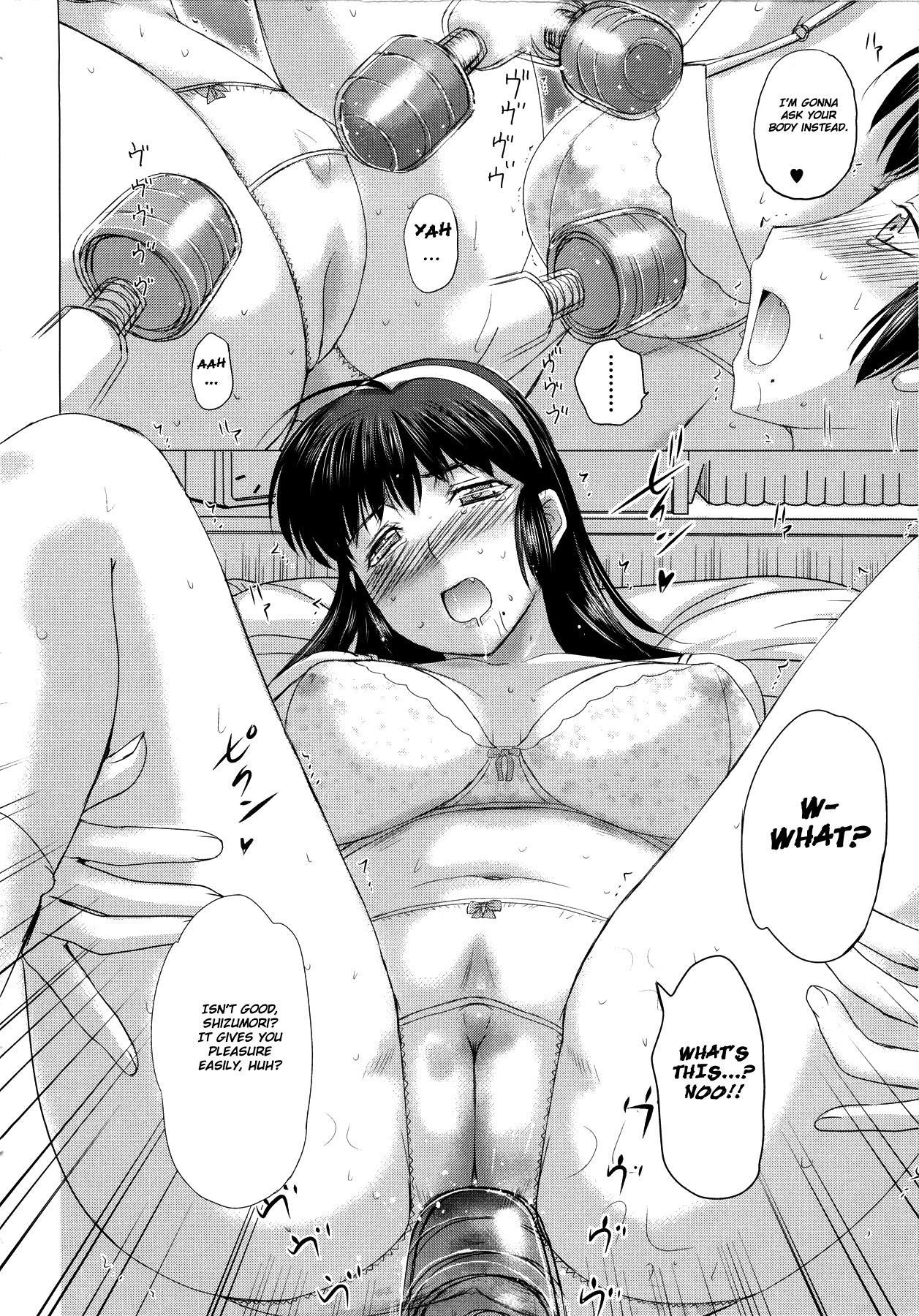 Sonotoki, Kanojo wa... 19