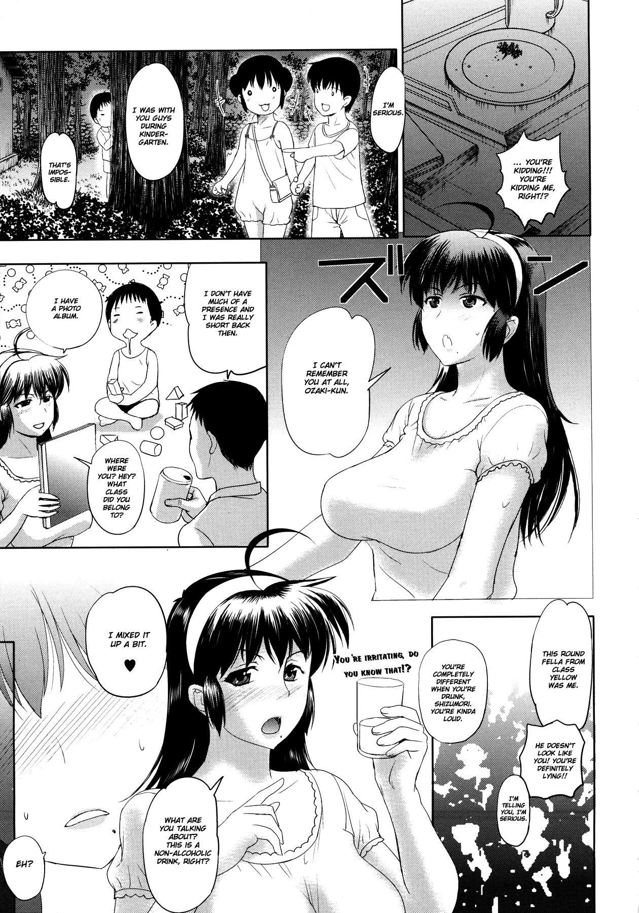 Sonotoki, Kanojo wa... 28