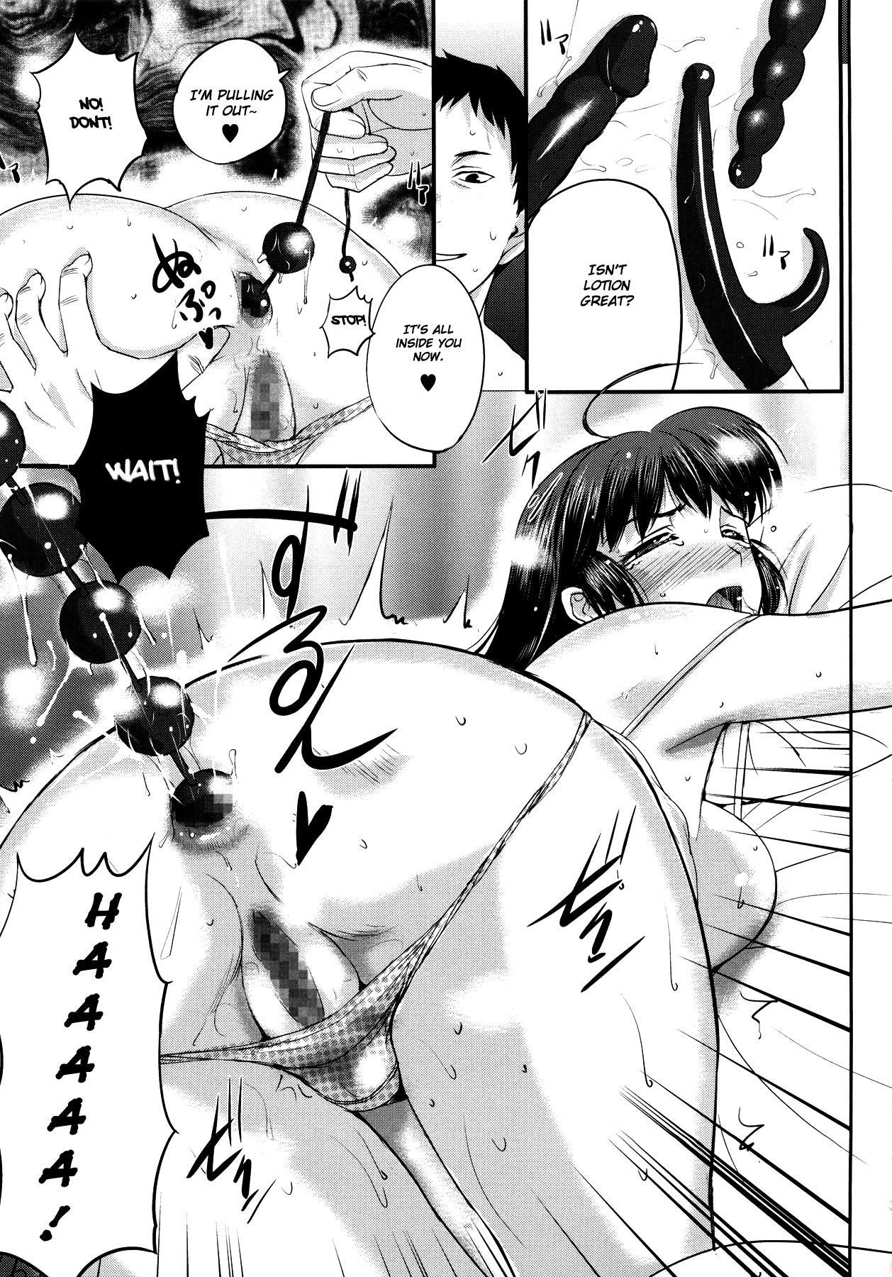 Sonotoki, Kanojo wa... 30