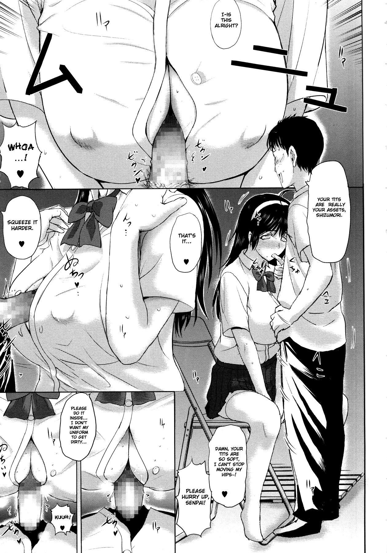 Sonotoki, Kanojo wa... 48