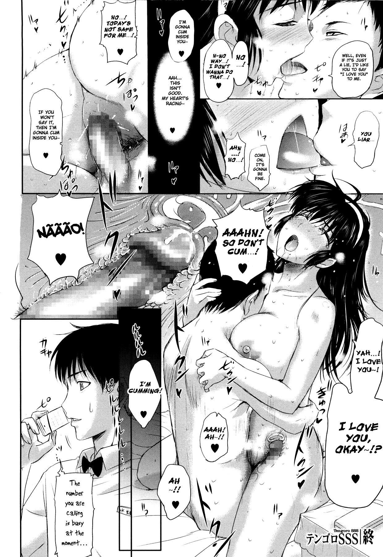 Sonotoki, Kanojo wa... 65