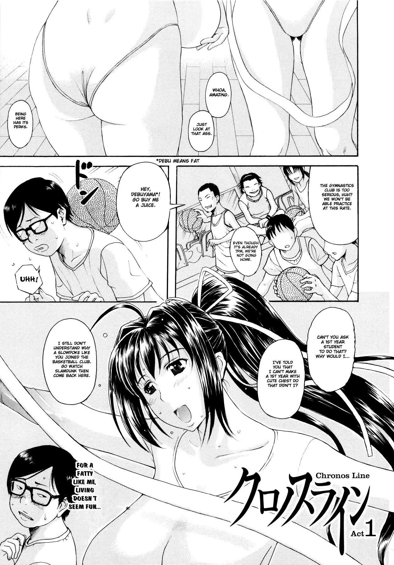 Sonotoki, Kanojo wa... 90
