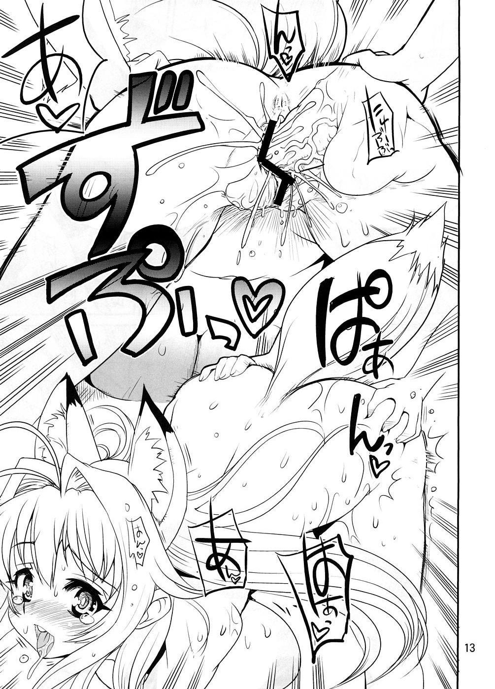 Amaenbo-san Shite Ageru 13