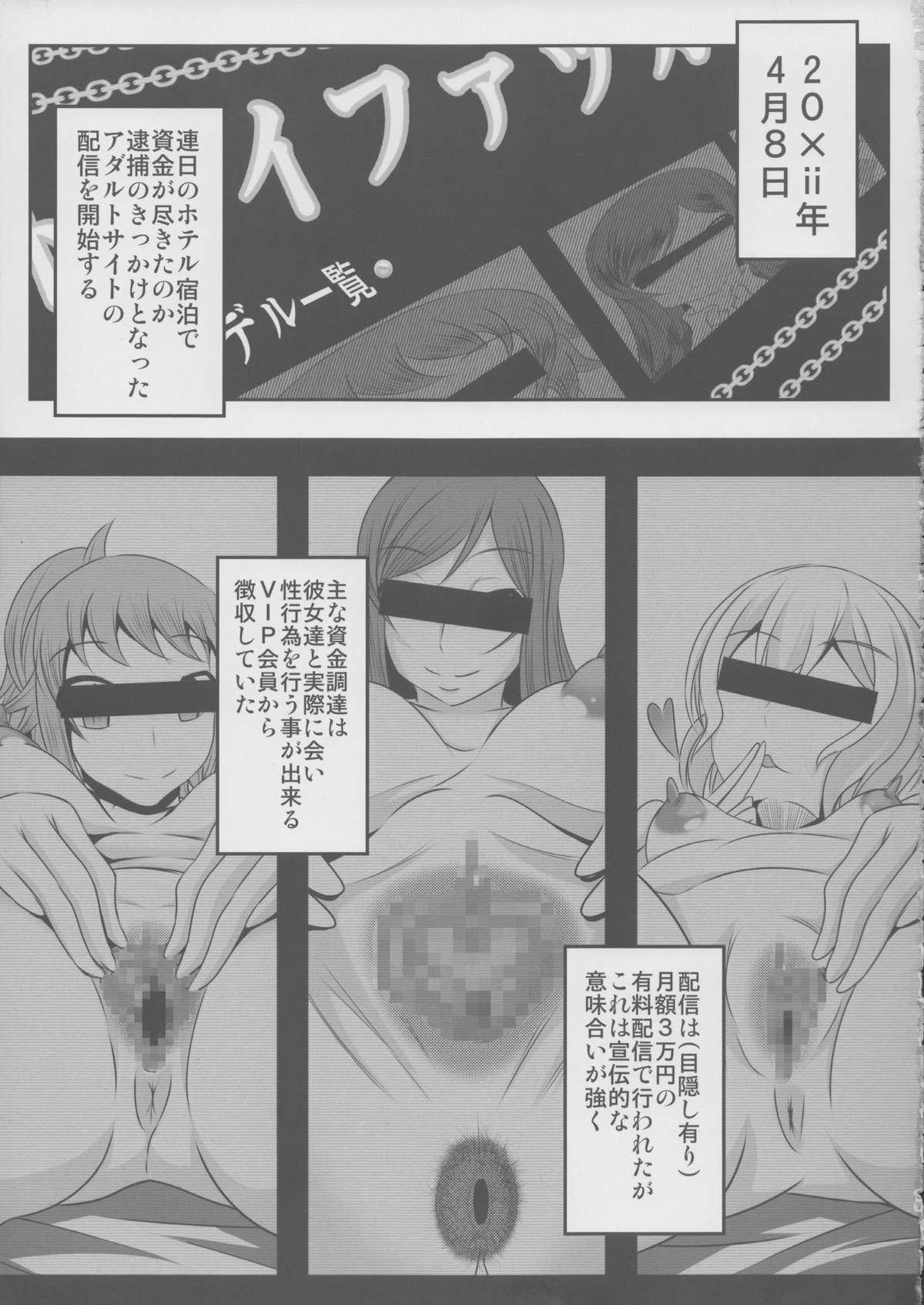 Gunpla Oji-san 23