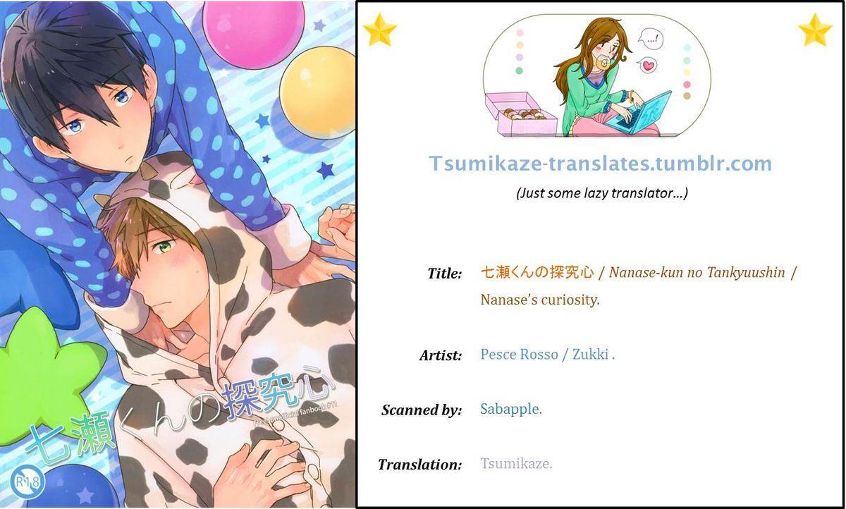 (Renai Shachuation 4) [Pesce Rosso (Zukki)] Nanase-kun no Tankyuushin | Nanase-kun's Curiosity (Free!) [English] [Tsumikaze] 24