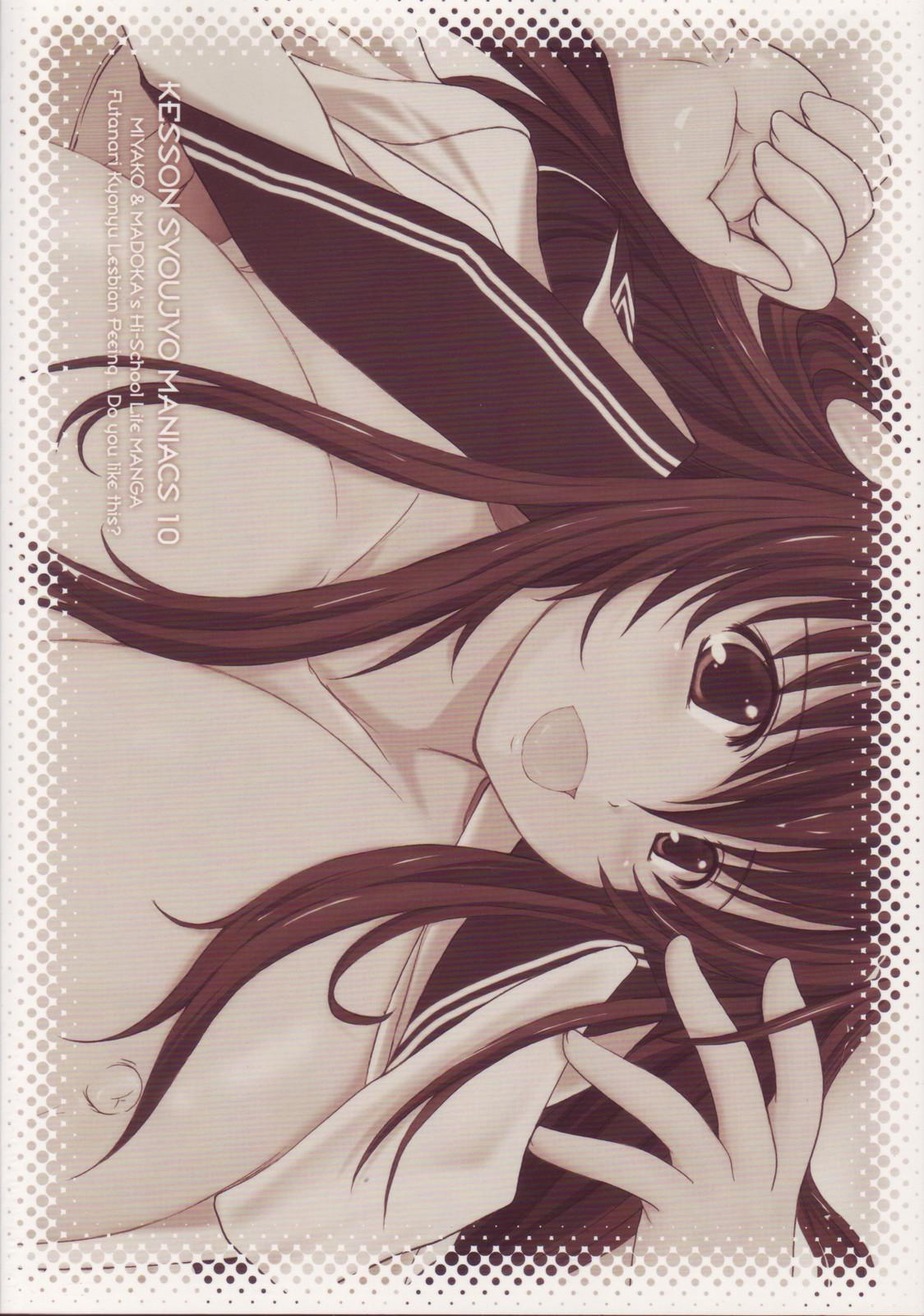 Kesson Shoujo Maniacs 10 18