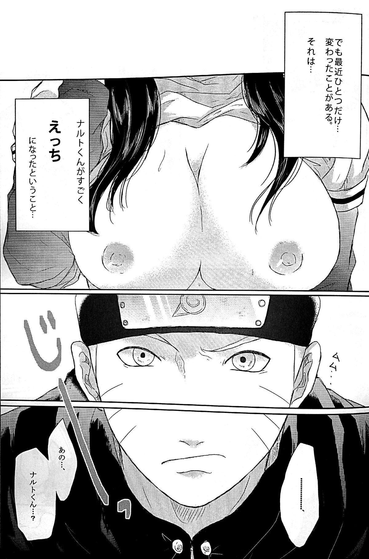 Naruto-kun no Ecchi!! 7