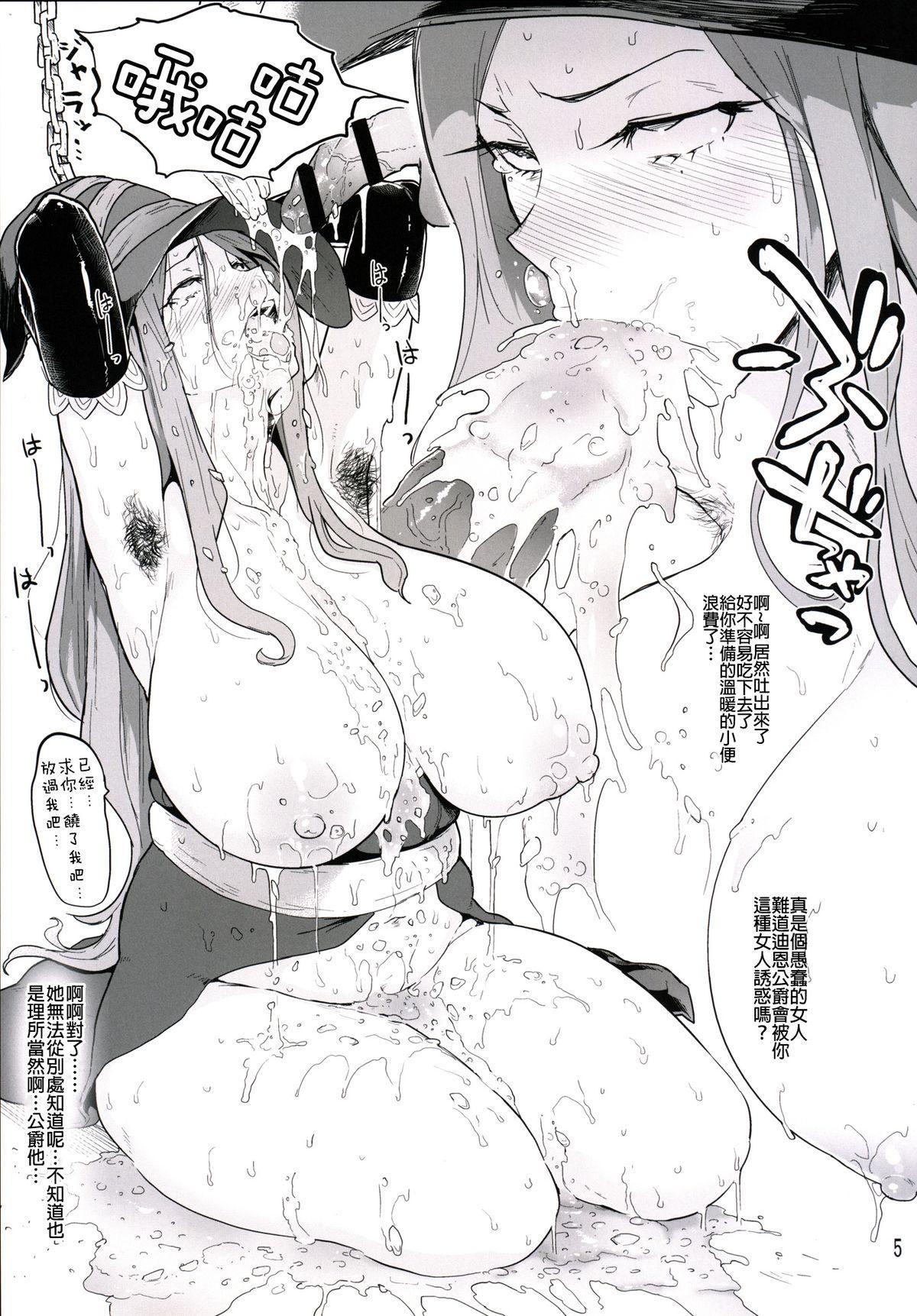 Keikoku no Elf 4