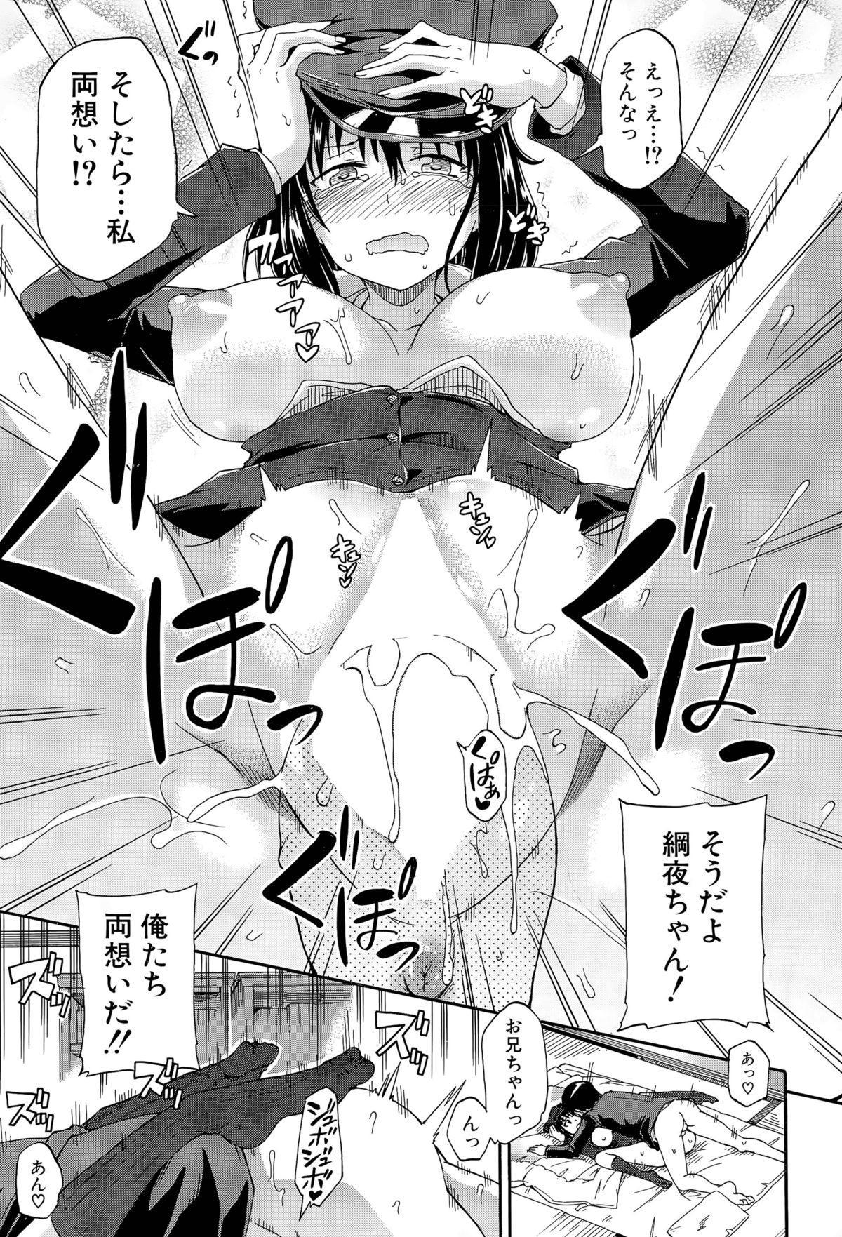 Shousui Awaremi!! Ch. 1-4 136