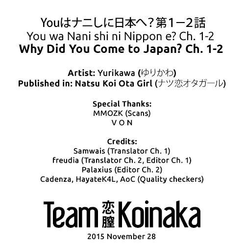 You wa Nani shi ni Nippon e? | Why Did You Come to Japan? Ch. 1-2 52