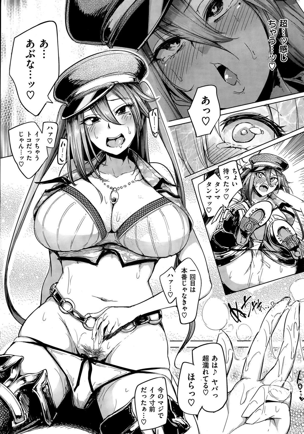 COMIC Shitsurakuten 2015-11 12