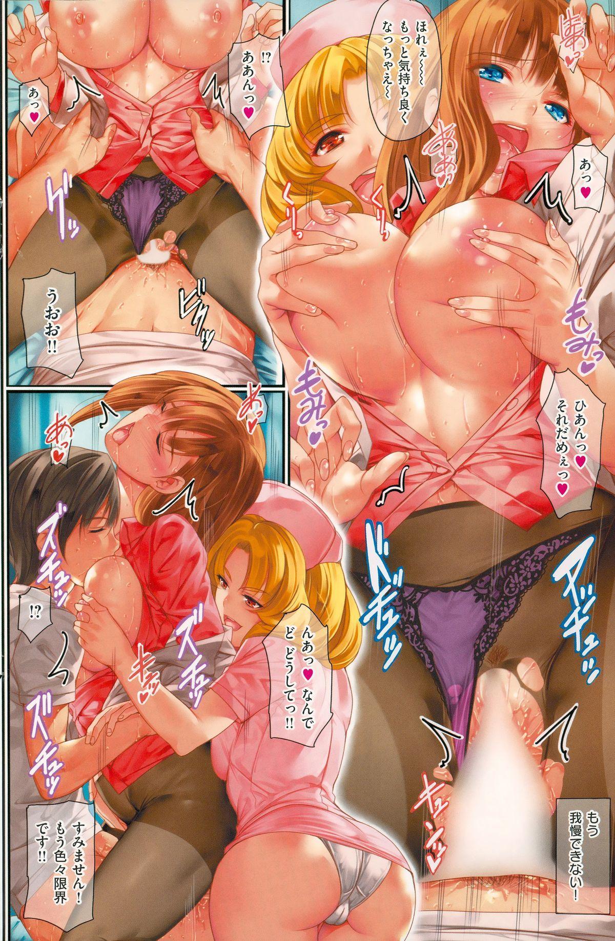 COMIC Shitsurakuten 2015-11 163