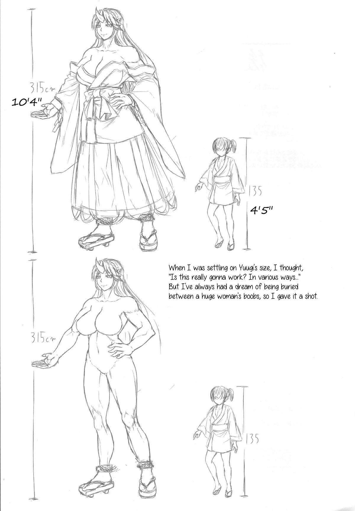 (Reitaisai 11) [Nanakorobi Yaoki (kinntarou)] 3M-Kyuu no Yuugi Nee-san ga Osotte Kitazo! | Attack of the 3M-Class Yuugi! (Touhou Project) [English] {JUSTICE} 23