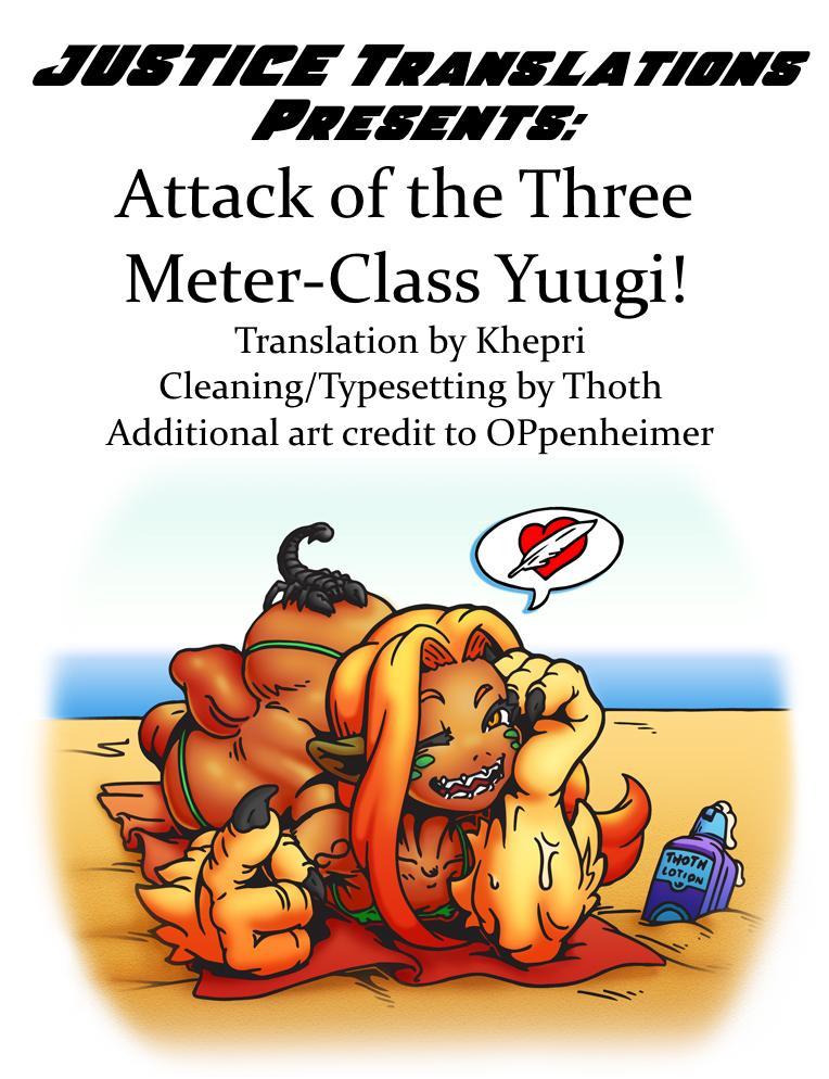 (Reitaisai 11) [Nanakorobi Yaoki (kinntarou)] 3M-Kyuu no Yuugi Nee-san ga Osotte Kitazo! | Attack of the 3M-Class Yuugi! (Touhou Project) [English] {JUSTICE} 26