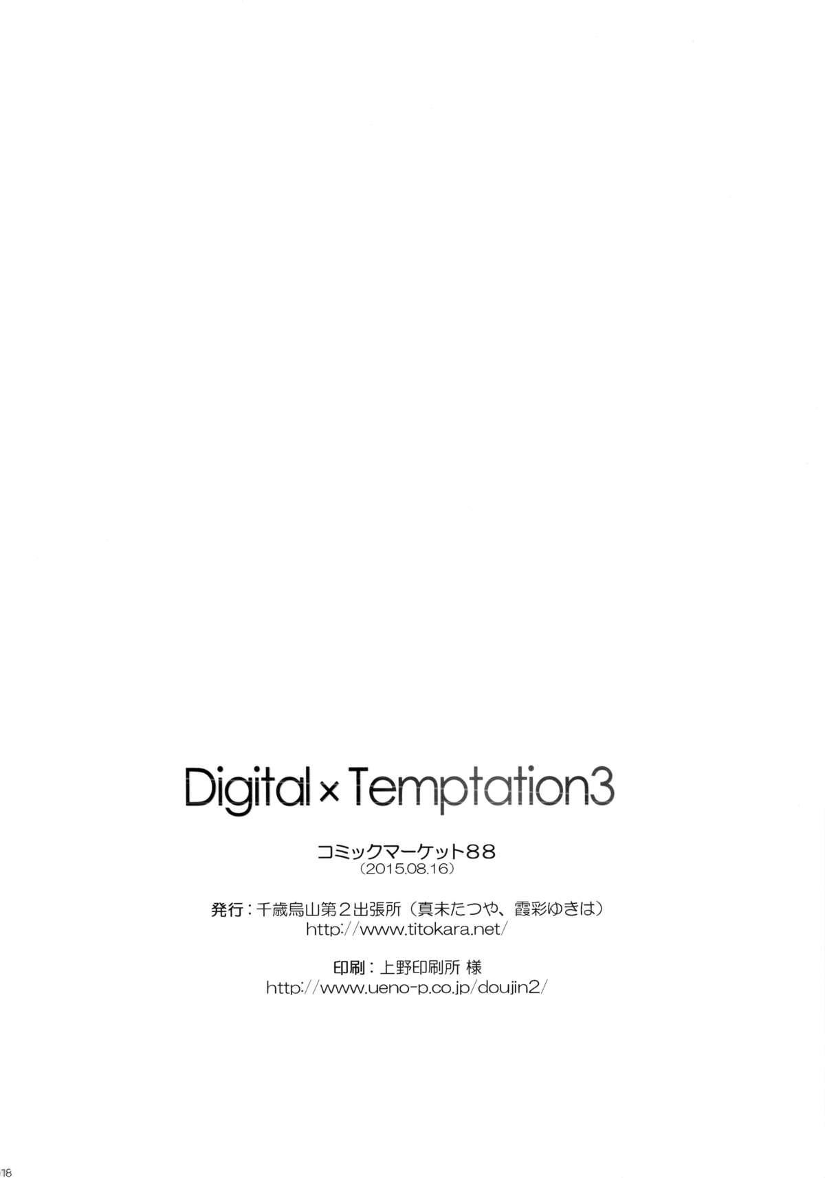 Digital x Temptation 3 16