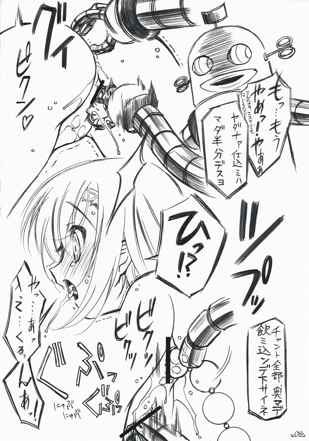 Tengoku e no Kaidan 6