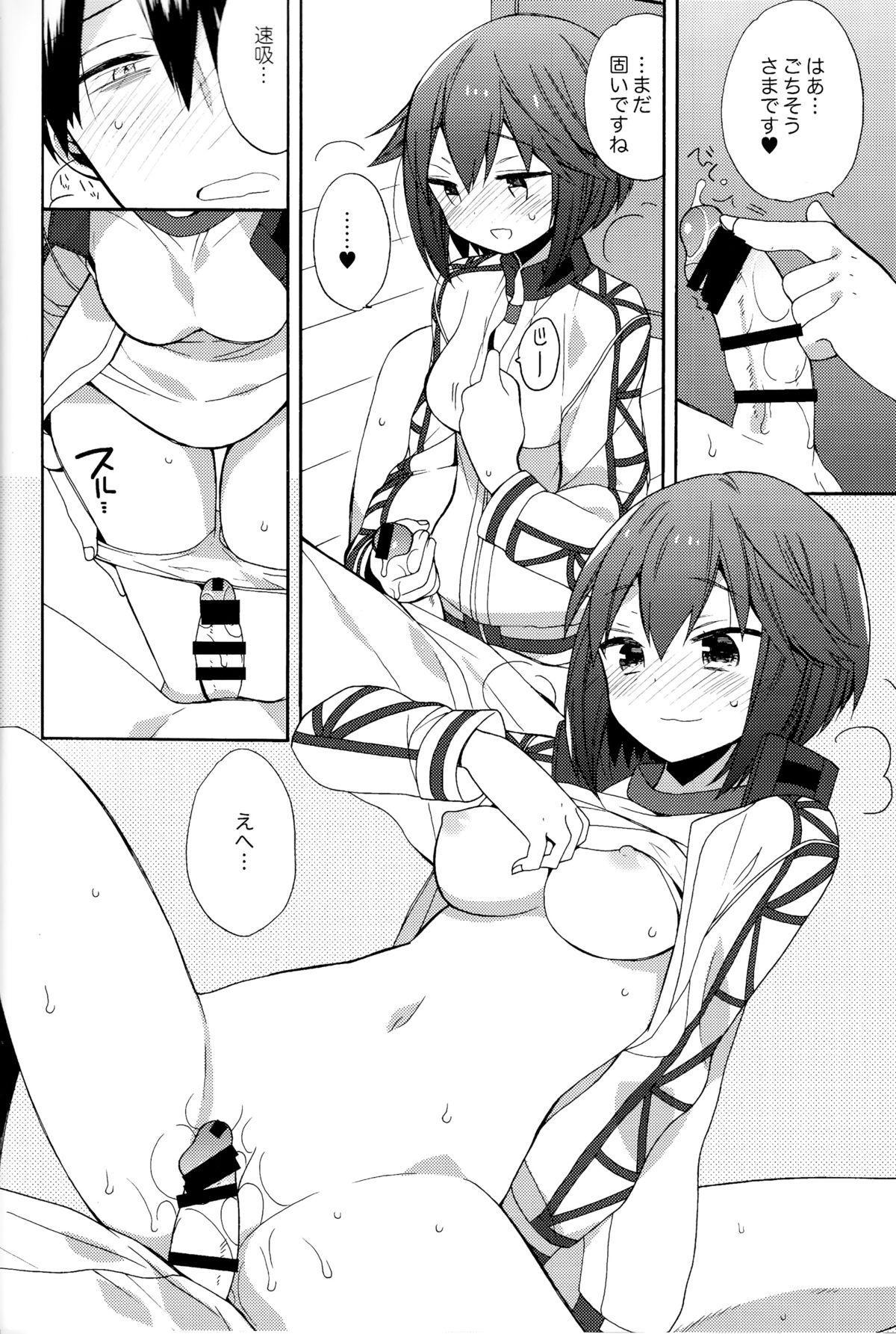 Hayasui-chan no Renai Bougyouryoku 14