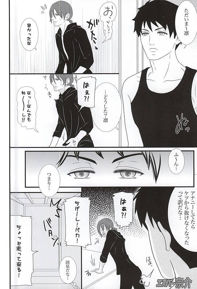 Fight ☆ Ippatsu ♥ 3