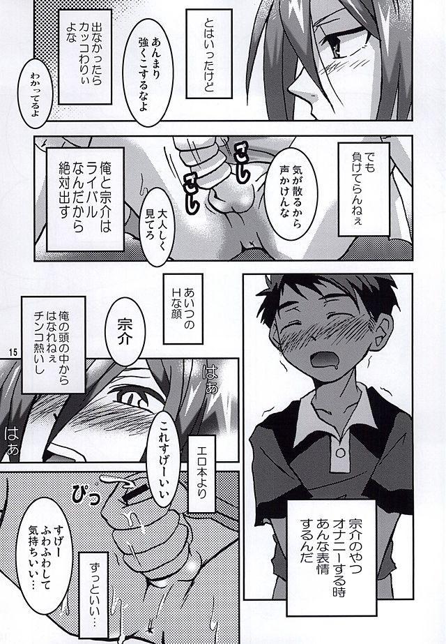 Jii Sanmai 11