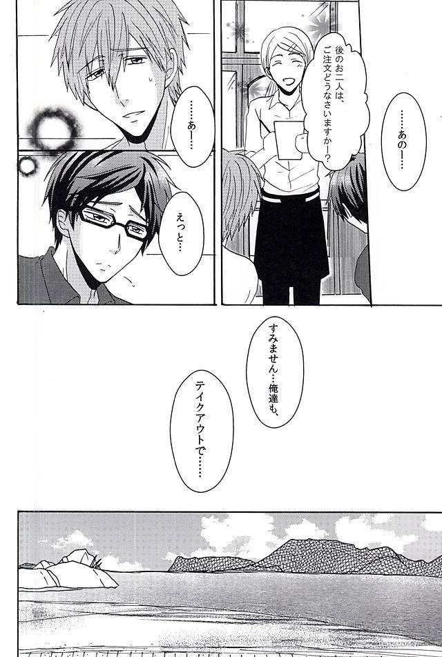 夏の憂鬱 14
