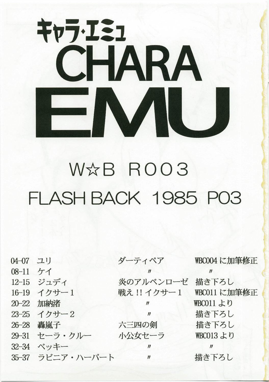 Charaemu W BR003 FLASH BACK1985 P03 2