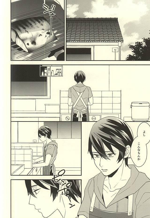 Makoto-kun no Onegai 3