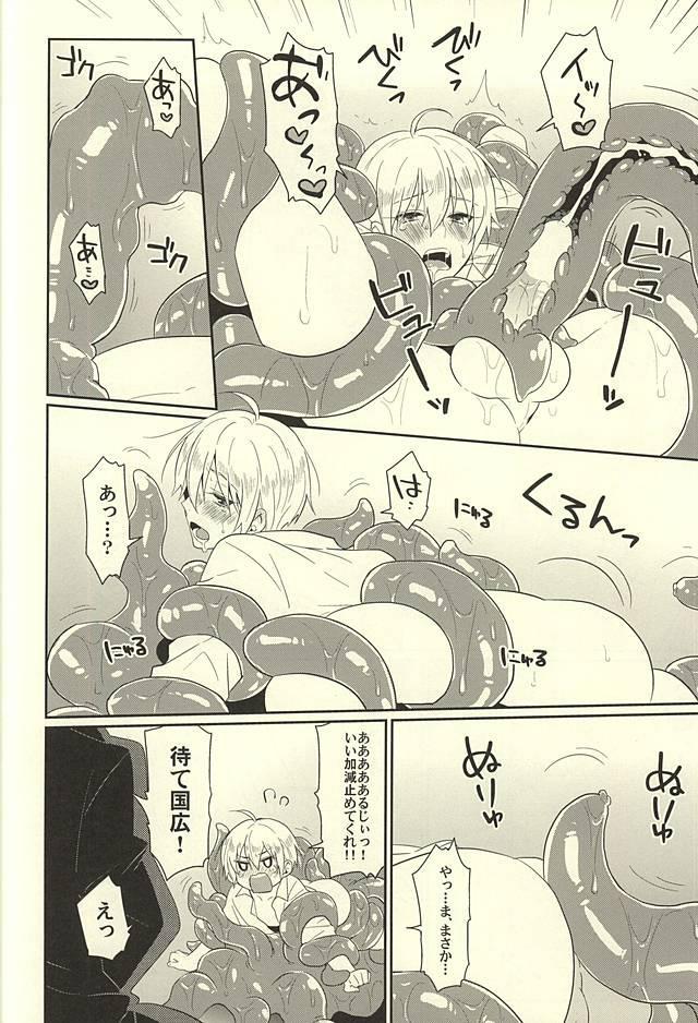 Hajimete no Shokushu Touban 7