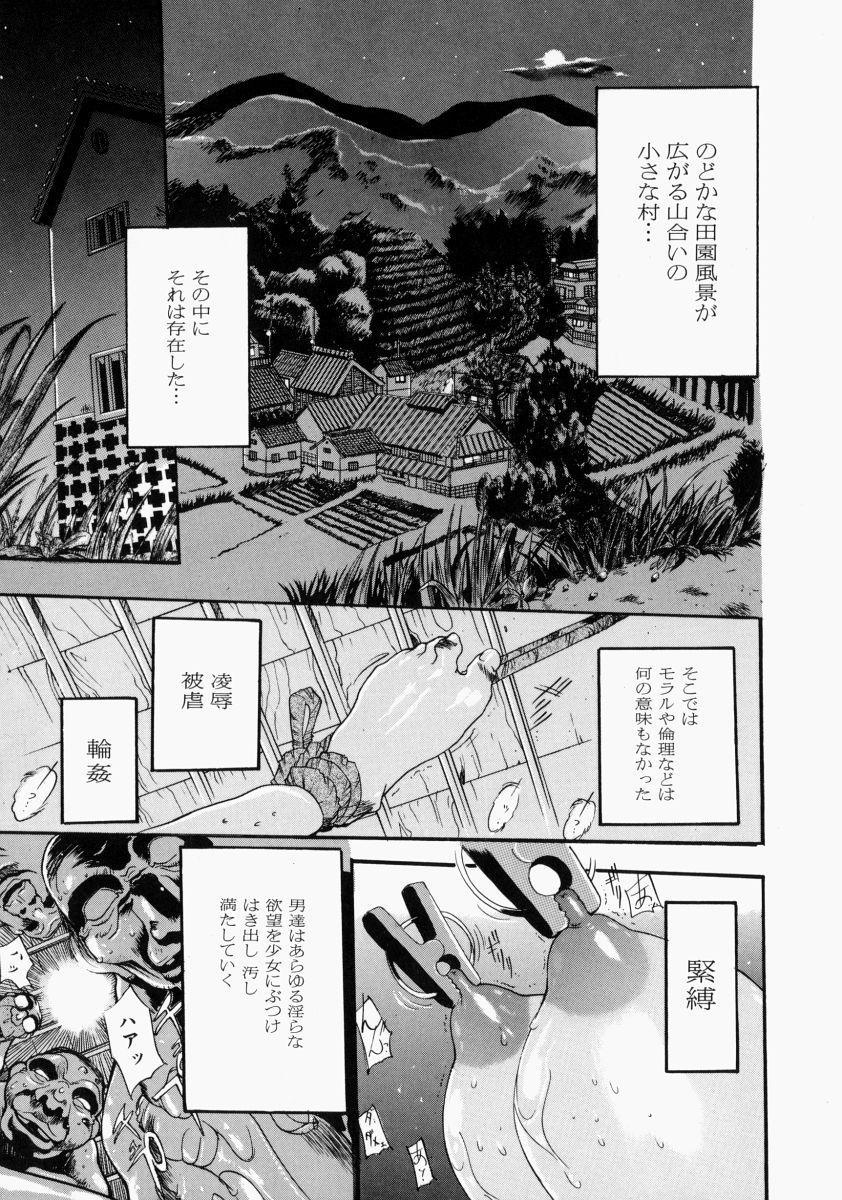 Adezakura Nuretsubaki 130