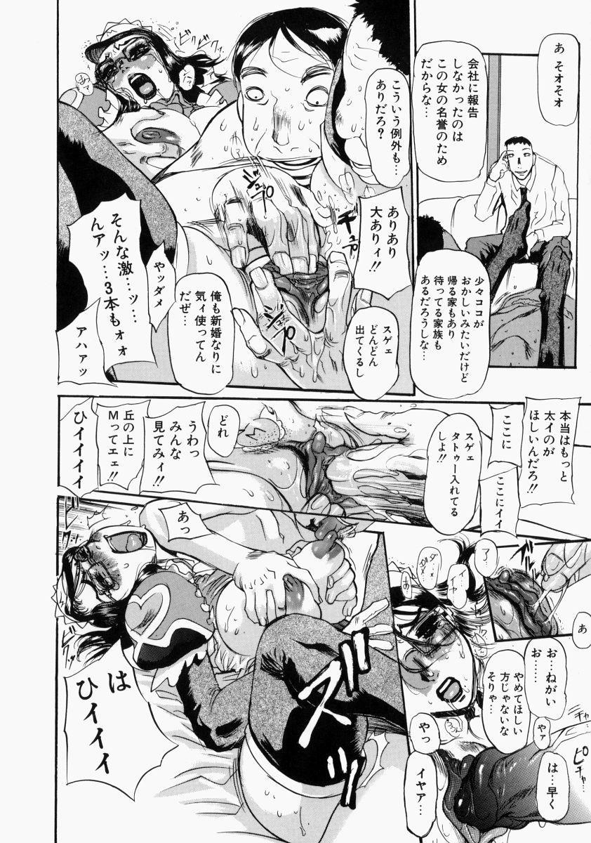 Adezakura Nuretsubaki 19