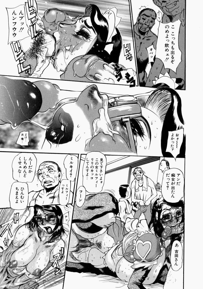 Adezakura Nuretsubaki 22
