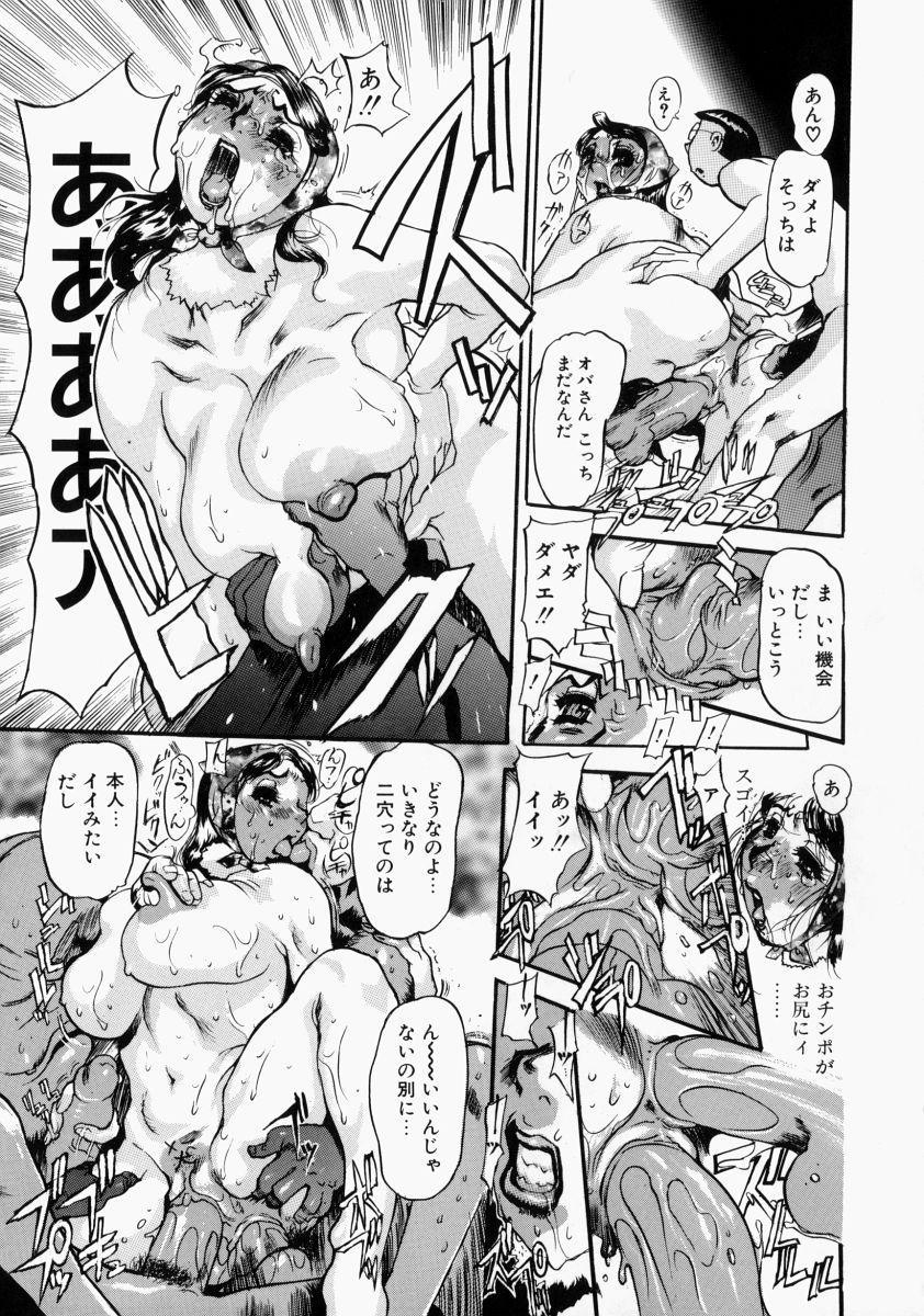 Adezakura Nuretsubaki 40