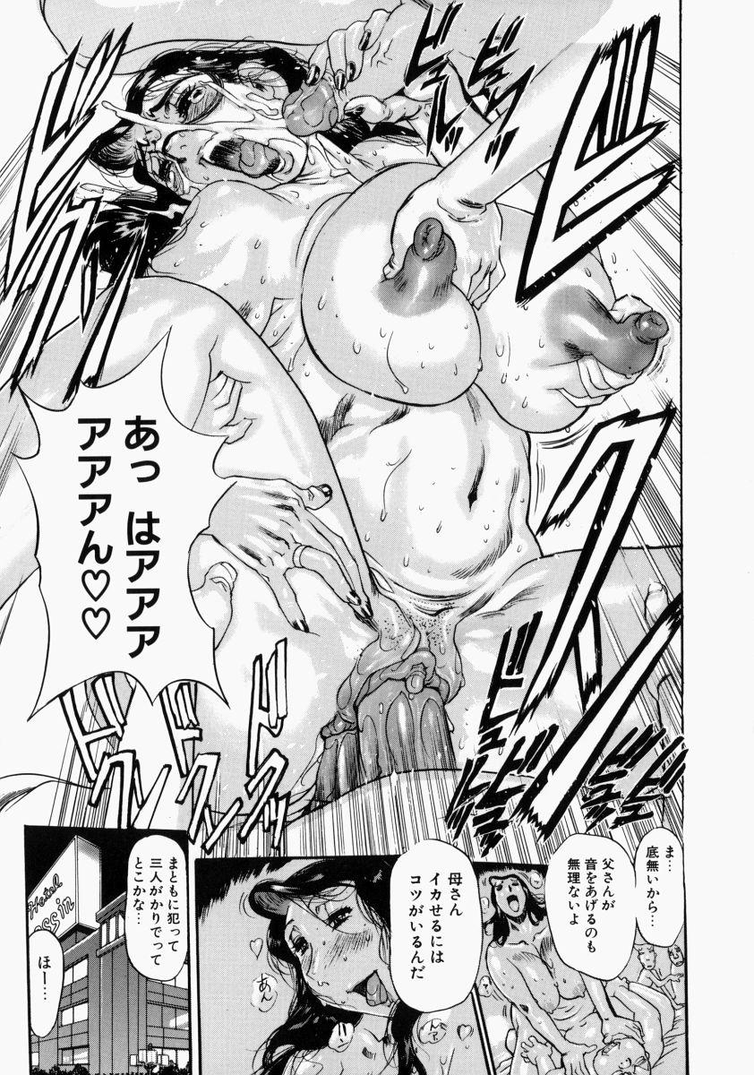Adezakura Nuretsubaki 62