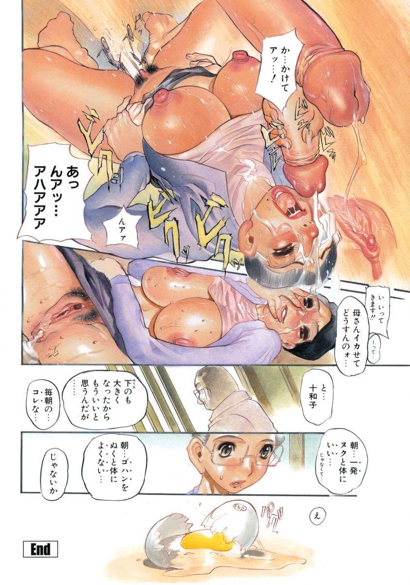Adezakura Nuretsubaki 7